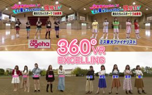 excelling-360-vr-2